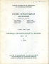 FICHES TYPOLOGIQUES AFRICAINES