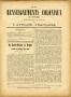 Renseignements coloniaux et documents n°10