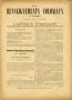 Renseignements coloniaux et documents n°2