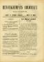 Renseignements coloniaux et documents n°5