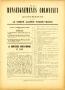 Renseignements coloniaux et documents n°4 bis