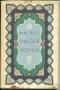UNIVERSITE D ALGER 1909-1959 Cinquantenaire